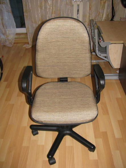 chaise d'ordinateur prête à l'emploi