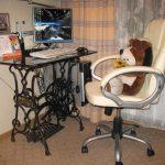 chaise d'ordinateur beige