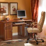 chaise d'ordinateur beige clair