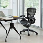 chaise berçante de bureau noir