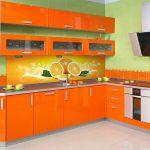 set de cuisine couleur orange