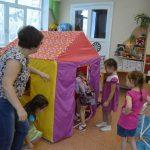 בית מסך בגן הילדים