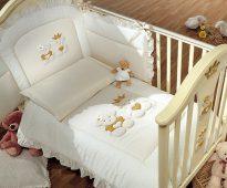 Berceaux pour les nouveau-nés