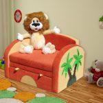 Fauteuil-lit pour enfant LEAVENOK