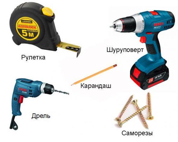 outils de montage