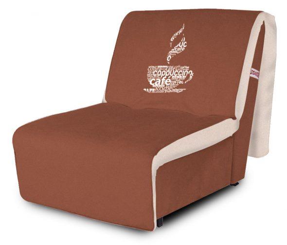 Smile chair (lit)
