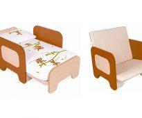 siège enfant lit avec côtés