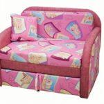 fauteuil lit jerry