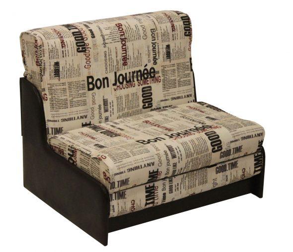 fauteuil-lit Comfort