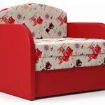 fauteuil-lit Rex (retirable)