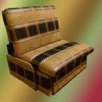fauteuil lit sans accoudoirs