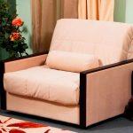 fauteuil lit lumière