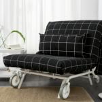 chaise de lit noir Ikea