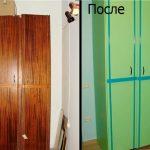 peindre le cabinet