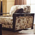 fauteuil lit étroit