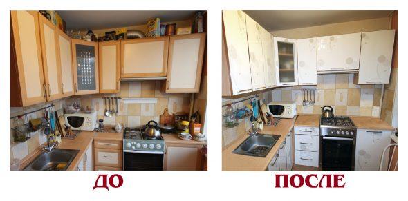 Verander de gevel van de keuken
