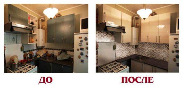We updaten de keukenset met onze eigen handen, voor en na