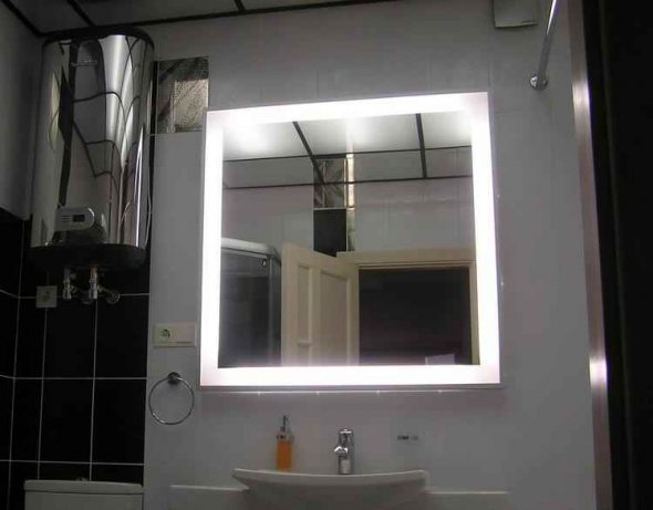 Valitsemalla peili valolla