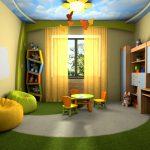 décor de chambre de bébé