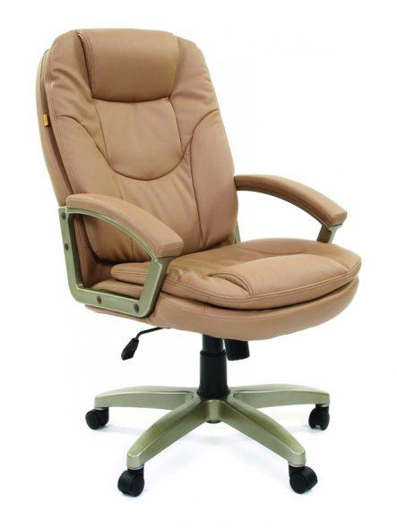 chaise de bureau beige