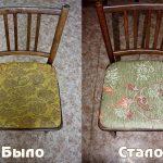 Transporter des chaises par vous-même