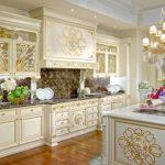 Belle cuisine avec une île baroque