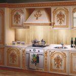 Cuisine baroque moderne
