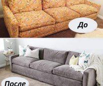 Réparation de meubles rembourrés