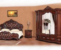 Chambre de luxe Eliza