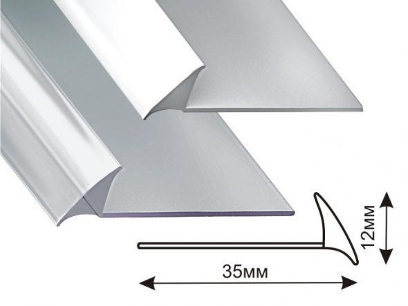 Universaali PVC-tiiviste alumiinilevylle