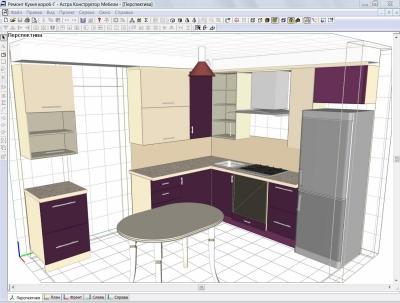 Astra Designer Furniture