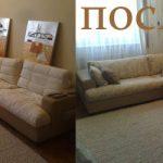 Canapé pour le salon avant et après le rembourrage à faire soi-même