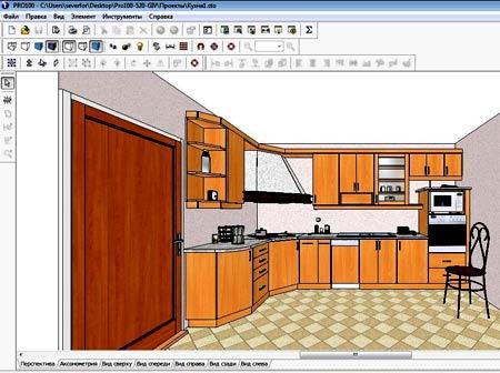 Exemple de conception de cuisine