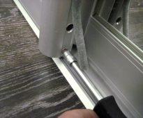 Nous faisons l'ajustement d'un biais de porte