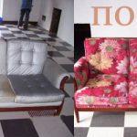 Sofa floral lumineux dans une nouvelle forme