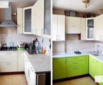 Remplacement de la façade avant et après