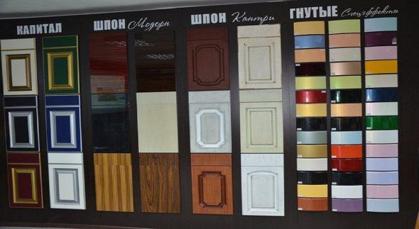Assortiment de façades de cuisine