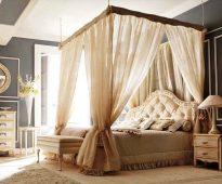 Canopy - magnifique rideau en textile