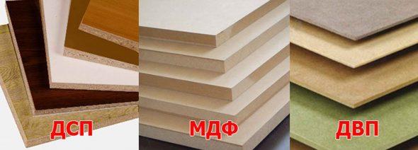 Matériaux à base de bois