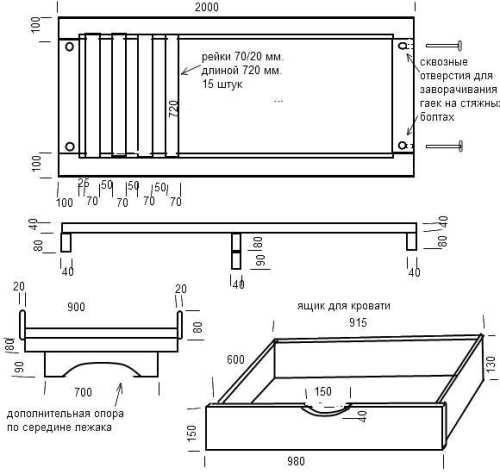Assemblage de lit avec tiroirs