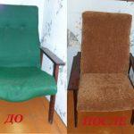 Une petite mise à jour de l'ancienne chaise