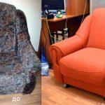 La chaise mise à jour après un travail manuel à la taille