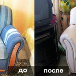 Fauteuil doux et élégant aux couleurs vives avant et après restauration