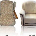 Siège confortable et fiable avant et après réparation