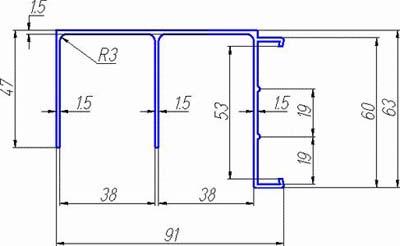 Rail supérieur pour portes coulissantes