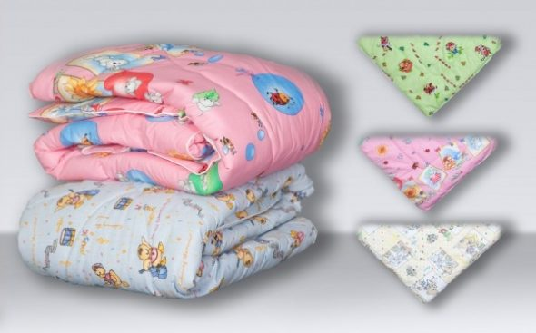 Couverture Holofiber Baby