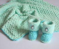 Kit tricot turquoise pour bébé