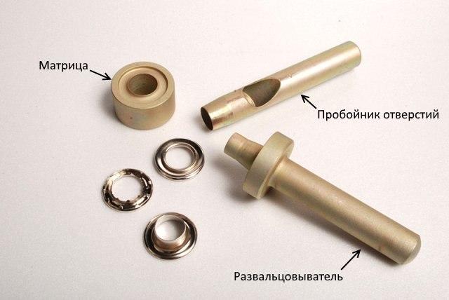 Un ensemble d'outils à main pour l'installation d'œillets à faire soi-même