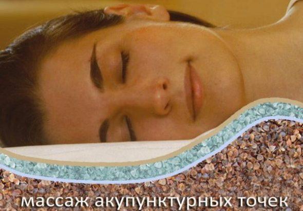 Gezond massage-effect