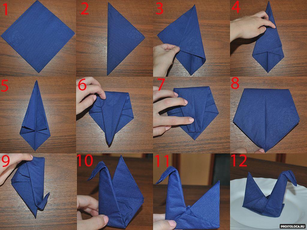origami van zwanen servetten